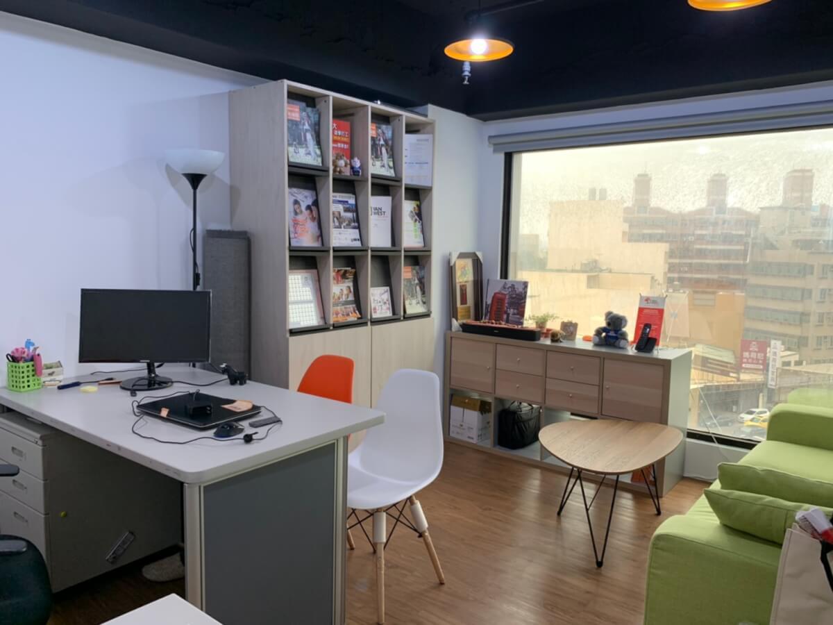 新絲路辦公室